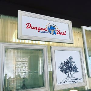 DragonBall cafe